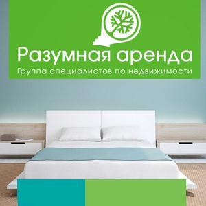 Аренда квартир и офисов Афипского