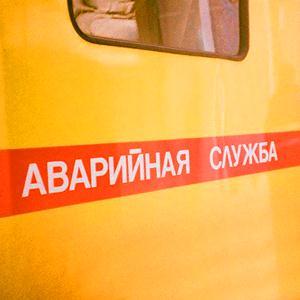 Аварийные службы Афипского