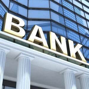 Банки Афипского