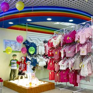 Детские магазины Афипского