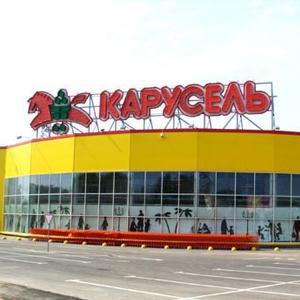 Гипермаркеты Афипского