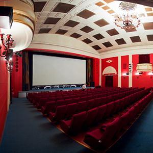 Кинотеатры Афипского