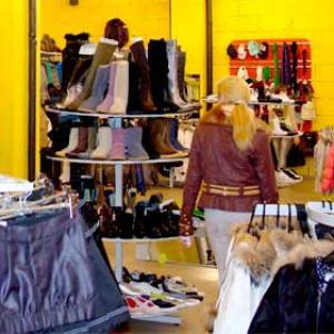 Магазины одежды и обуви Афипского