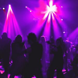 Ночные клубы Афипского