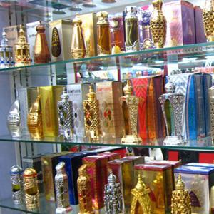Парфюмерные магазины Афипского