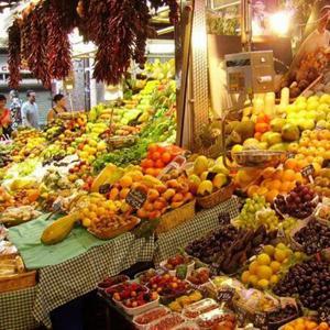 Рынки Афипского