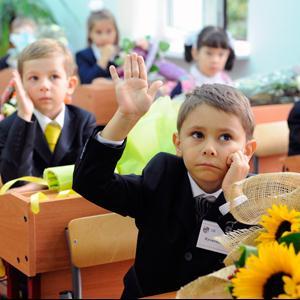 Школы Афипского