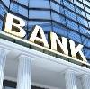 Банки в Афипском
