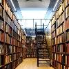 Библиотеки в Афипском