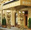 Гостиницы в Афипском