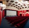 Кинотеатры в Афипском