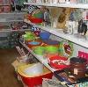 Магазины хозтоваров в Афипском