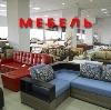 Магазины мебели в Афипском