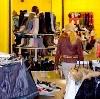 Магазины одежды и обуви в Афипском
