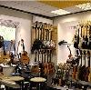 Музыкальные магазины в Афипском