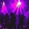 Ночные клубы в Афипском