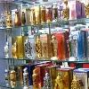 Парфюмерные магазины в Афипском