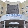 Поликлиники в Афипском