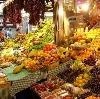 Рынки в Афипском