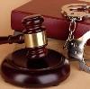 Суды в Афипском