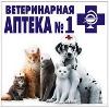 Ветеринарные аптеки в Афипском