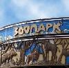 Зоопарки в Афипском