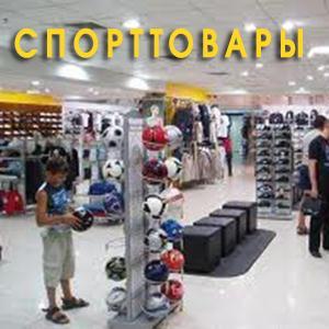 Спортивные магазины Афипского