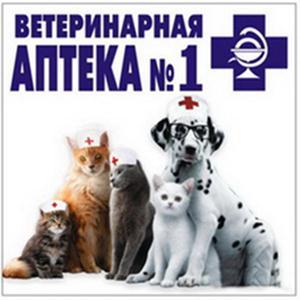 Ветеринарные аптеки Афипского